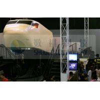 Quality Cinema 4D motion simulator rider with electronic system platform for theme park wholesale