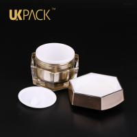 Assessed supplier eye cream jar,stackable cube acrylic storage