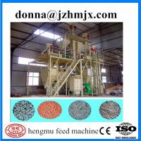 Quality High productivity low consumption fish feed production line for sale wholesale