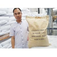Quality Manganous Carbonate Powder For Phosphating Treatment CAS NO. 598-62-9 wholesale