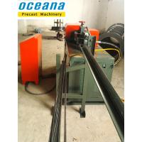Quality CNC Steel Wire Straightening And  Cutting Machine Manufacturer (with low price) wholesale