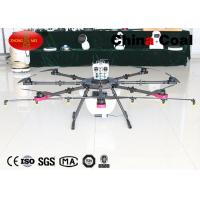Quality FH-8Z-10 UAV Drone Crop Sprayer Agricultural Machine 1200 rpm / min Motor Speed wholesale