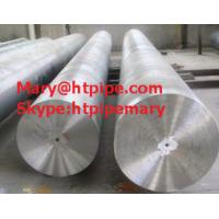 Quality stainless steel AISI 630 round bars rods wholesale