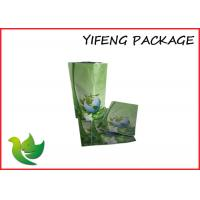 Buy cheap Standing Silver Aluminum Foil Pouch Heat sealed FlexiblePackaging Bag product