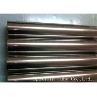 Quality ASTM A270 SS Sanitary Tubing Stainless Steel Water Tube TP304L TP316L wholesale