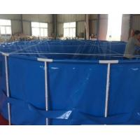 China 500 Cubic Fish Pond Plastic Tank With Folding Frame Exteriors Custom Colors on sale