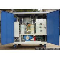 Buy cheap NAS 6 Grade Vacuum Oil Purifier Water Removal 380V 50Hz Light Weight Custom from wholesalers
