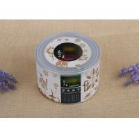 Buy cheap Luxury Cardboard Paper Tea Canister Paper Cans Packaging For Food Eco - Friendly product