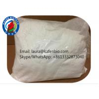 China CAS  432-60-0 Legal Natural Female Progesterone Hormone Allylestrenol for Women on sale