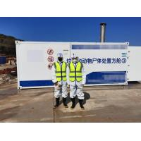 Buy cheap Medical Waste Incinerator can be working to incinerate living waste, medical from wholesalers