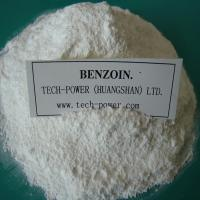 Quality BENZOIN         DEGASSING AGENT FOR POWDER COATING wholesale