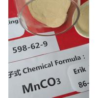 Quality Industry Manganese(Ii)Carbonate Ore Oxide Manganese , Ore Oxide Electrolyte Compounds wholesale