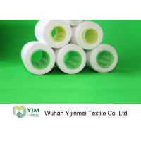Cheap Ring Spinning 100 Polyester Sewing Thread Yarn On Plastic Dyeing Cones for sale