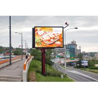 Cheap P8 Full Color Video LED Advertising Screen Display / Waterproof LED Billboard for sale