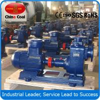 Quality ZX series self-suction centrifugal pump wholesale