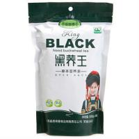 China Plastic Tea Packaging Bags , Side Gusset Stand Up Pouch With Zip Top / Hanging Hole on sale
