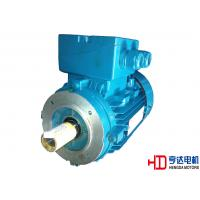 Quality High Performance Induction Electric Motor High Torque Low Rpm With Water Cooling wholesale