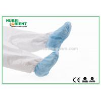 China Disposable Skid Resistance Non-Woven Shoe Cover With Non-Slip Stripes Sole For Keeping Foot Clean on sale