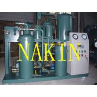 Quality Industrial Lube Oil Purification System / Waste Diesel Oil Dehydration Machine wholesale