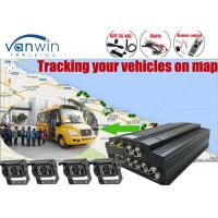 Quality HDD Mobile Black Box CCTV DVR Kit  GPS Camera with 7inch monitor for Truck wholesale