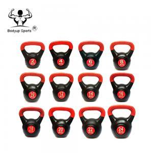 Quality Adjustable Fitness Equipment Kettlebells Plastic Cement Sand Kettlebell wholesale