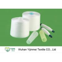 Quality 40/2 Ring Spun RS RW Polyester Spun Yarn On Plastic Or Paper Cone Or Sample Testing wholesale