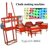 Buy cheap automatic dustless chalk making machine/chalk piece making machine from wholesalers