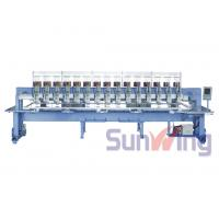 Quality Multi Languages Computerized Embroidery Machine For Home Business wholesale