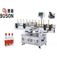 Quality Automatic Adhesive Labeling Machine For Round Bottle Labeler wholesale
