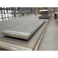 Quality Durable T6 Aerospace Grade Aluminum Plate 7022 410Mpa Tensile Strength wholesale