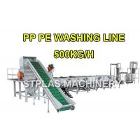 Buy cheap PP PE Plastic Crushing Washing Recycling Machine For Waste Bottles / Bags / from wholesalers
