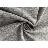 Buy cheap 100% Polyester 150D Plain Waterproof Upholstery Fabric Soft Breathable Outdoor from wholesalers