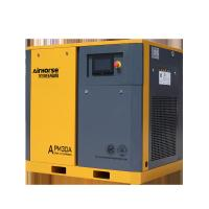 China Energy Saving 30HP22KW  Screw Air Compressor permanent magnet motor  Inverter Compressors on sale