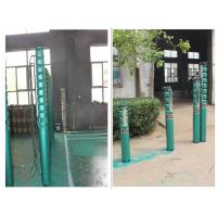 Quality High Pressure Deep Well Water Pump , Borehole Submersible Pump Deep Well Large Capacity wholesale
