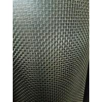 Quality Medium Stainless Steel 304 316 Wire Cloth, 13Mesh Plain Weave 0.5mm Wire 1.3m Wide wholesale