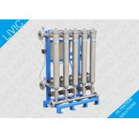 Quality Auto Cleaning Filter For Pulp / Paper Industry , Easy Maintenance Self Cleaning Filter wholesale
