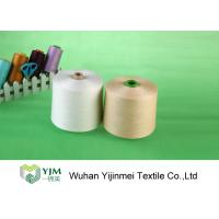 Quality Plastic / Paper Core Blown / Orange Dyed Polyester Yarn For Garment Sewing wholesale