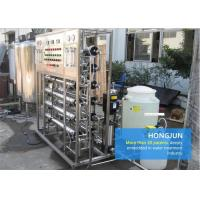 Quality RO Industrial Wastewater Treatment Systems , Water Purifier Machine For Commercial Purposes wholesale