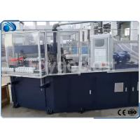 Quality 30 IBM Injection Blow Molding Machine With Servo System For Plastic Bottle 3ml-2000ml wholesale