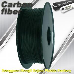Quality High Strength Carbon Fibre 3D Printer Filament 1.75 Mm Scrub Black 220°C Melt Print wholesale