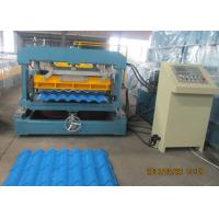 Quality Forming Speed 15m/Min Steel Roll Forming Machinery 380V 3 Phase 50HZ wholesale