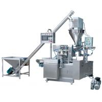 Quality Liquid Detergent Packaging Machine Automatic Liquid Soap Filling Machines Paste Tube Fill And Seal Machine wholesale