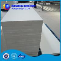 Quality Low Sound Transmission Ceramic Fiber Board Widely Used for Furnace wholesale