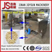 Quality Digital Automatic Stripper Peanut Half Separating Machine Stainless Steel wholesale