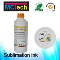 China Low temperature sublimation ink for hp printer on sale