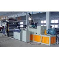 Quality High Density Multi-Layer Co-Extrusion WPC Board Production Line wholesale