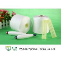 Quality 42s/2 100% Polyester Core Spun Yarn On Plastic Tube 42/2 Polyester Sewing Yarn wholesale