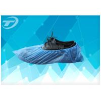China Blue Color Disposable Shoe Covers PE Round Or Flat Elastic Size 15 X 39 Cm on sale