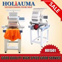 China Top quality single head high speed industrial embroidery machine for sale on sale