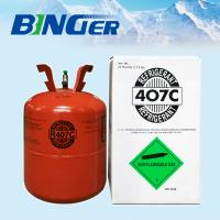 Cheap refrigerant gas r407c for sale